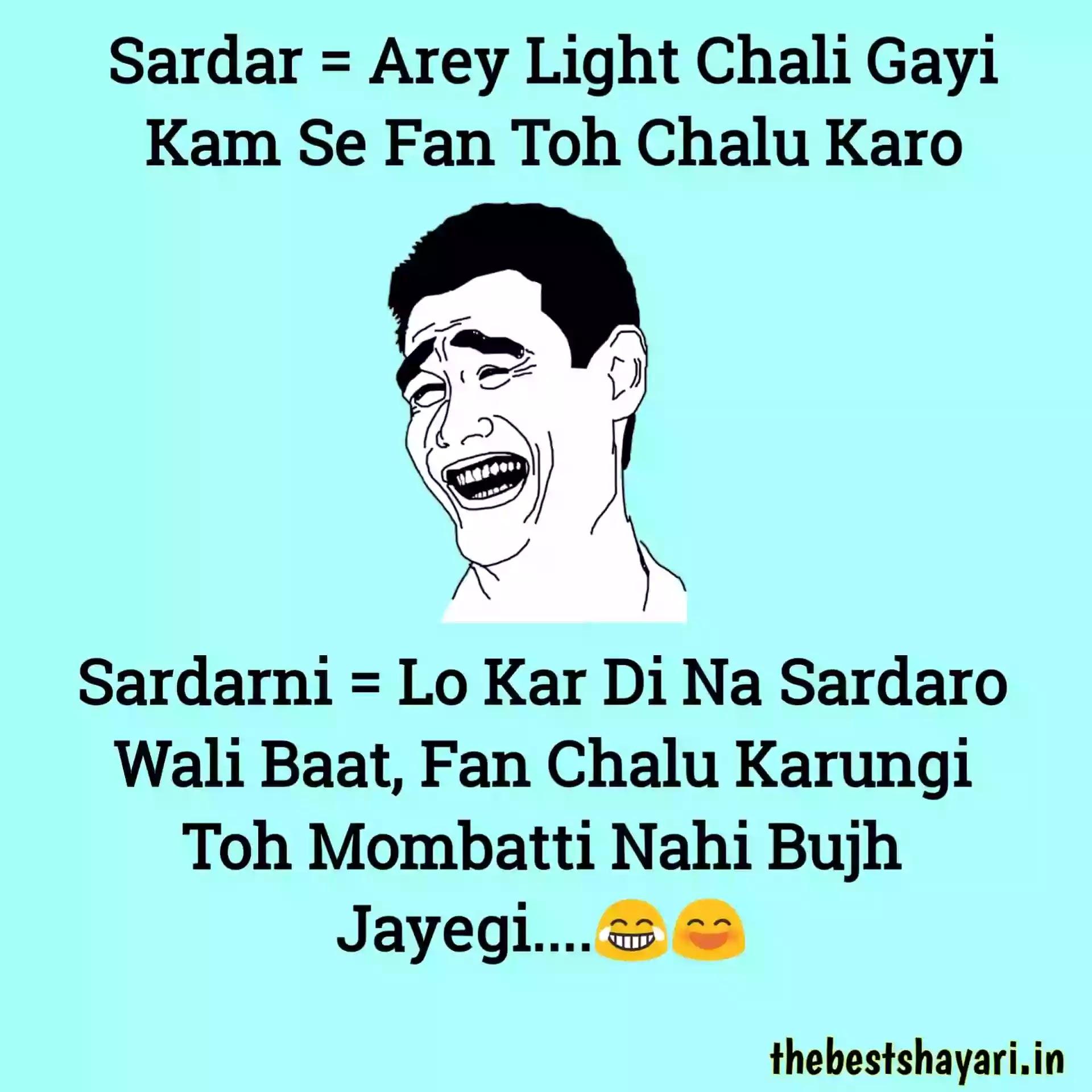 Friends jokes in English