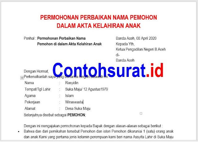 Contoh Surat Permohonan Perbaikan Nama Dalam Akte / Akta Kelahiran