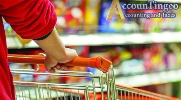 اكونت يجو قيمة مضافة المستهلك النهائى |شرح فاتورة المستهلة النهائى