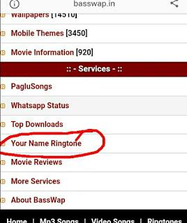 जिओ फ़ोन में अपने नाम की रिंगटोन कैसे लगाए