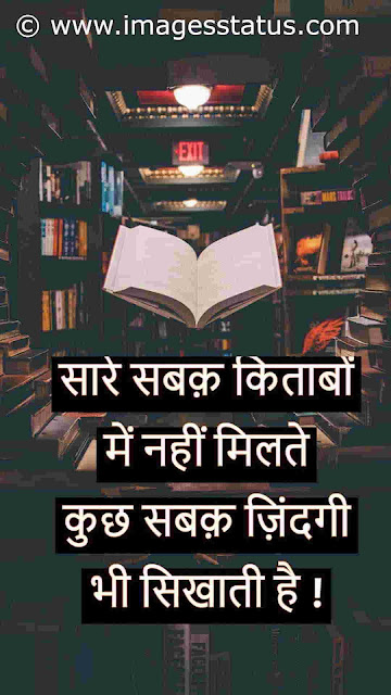 happiness life status in hindi