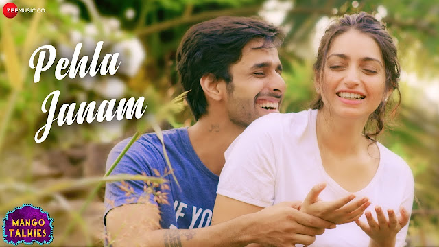 पहला जन्म Pehla janam lyrics in hindi - Mango Talkies