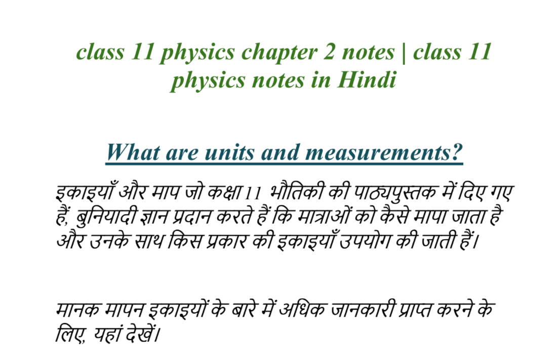 Download PDF For class 11 physics chapter 2 notes | class 11 physics notes in Hindi