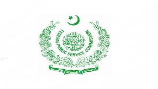 www.fpsc.gov.pk Jobs 2021 - Federal Public Service Commission FPSC Jobs 2021 in Pakistan