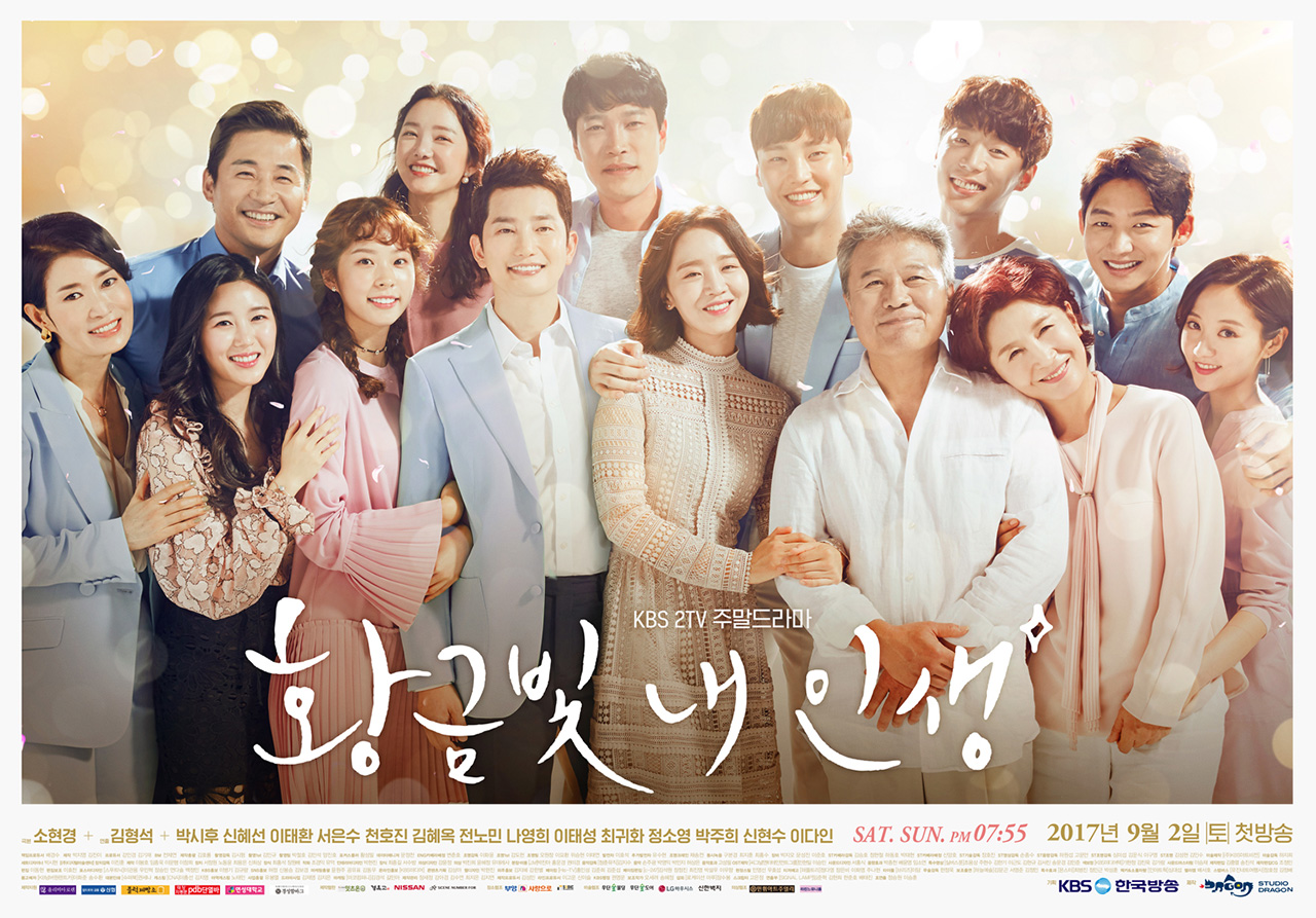 Sinopsis Drama My Golden Life Episode 1-Tamat, Pemain, Trailer