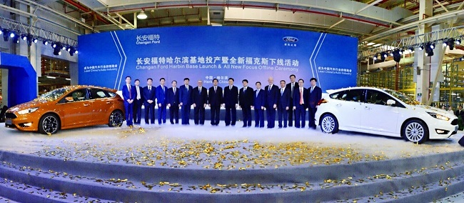Ford Focus Production Starts In Harbin Embly Plant