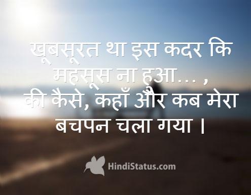 Childhood - HindiStatus