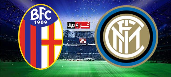 مشاهدة مباراة انتر ميلان وبولونيا كورة لايف بث مباشر اليوم 5-7-2020
