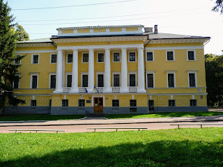 Чернігів. Державний обласний історичний музей імені Тарновського