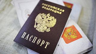 Russische Staatsbürgerschaft