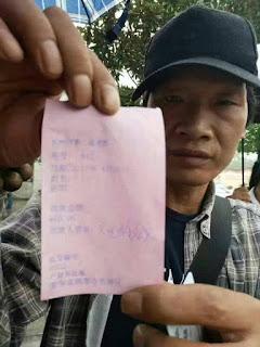 陈剑雄:为身陷囹圄的谢阳律师到长沙第二看守所存款纪实(图)