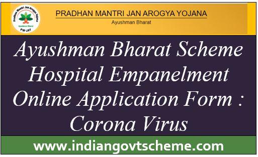 Ayushman+Bharat+Scheme