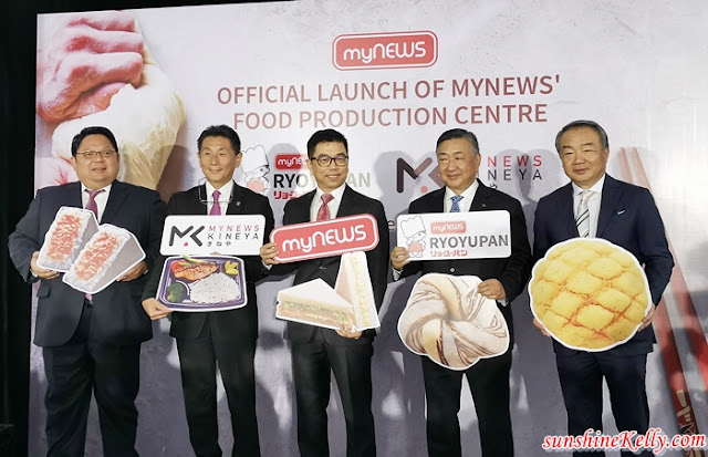 myNEWS Ready-To-Eat Japanese-Inspired Food Production Centre, myNEWS Ready-To-Eat, myNEWS, myNEWS Japanese-Inspired Food, myNEWS Food Production Centre, Food, Ready-To-Eat, Grab-And-Go Food,