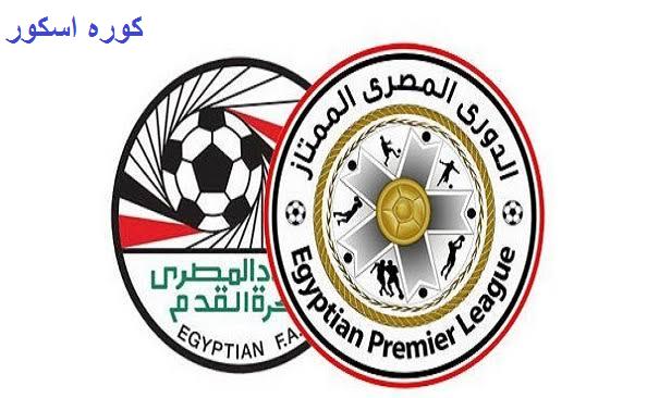 موعد واخبار مباريات الدوري المصري