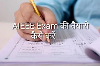 AIEEE exam pattern