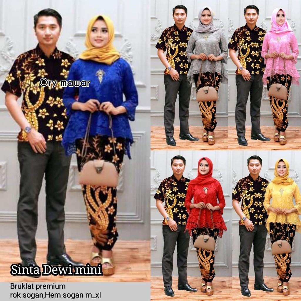 Batik Couple Kebaya Brokat Sinta Dewi Mini Pendek