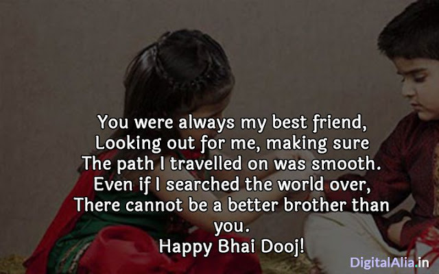 bhai dooj images and wishes