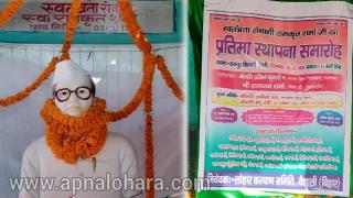 Bihar News Today In Hindi, Bihar News Latest Updates.