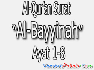 Surat Al-Bayyinah, Al-Qur'an Surat Al-Bayyinah