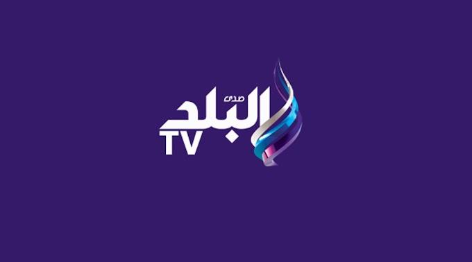 صدى البلد - Sada Elbalad