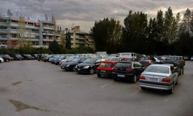 Αυτό είναι το νέο κόλπο απατεώνων για να κλέβουν αυτοκίνητα από πάρκινγκ σούπερ μάρκετ