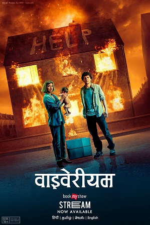 Vivarium (2019) Hindi Dual Audio 300MB Bluray 480p