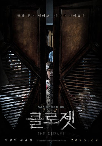 Daftar 5 Film Horor Thriller Korea Terbaru Pojok Seru