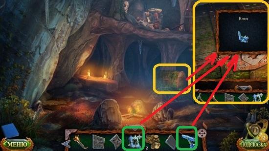 вытаскиваем сумку в открытом ящике в пещере в игре затерянные земли 5