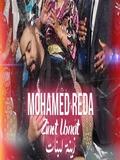 Mohamed Reda 2019 Zinet Lbnat