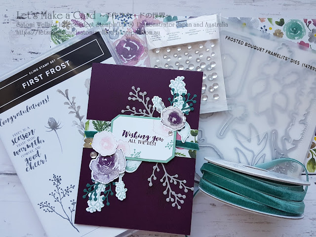 Sneak Peek Holiday Catalog2018 Frist Frost Satomi Wellard-Independent Stampin'Up! Demonstrator in Japan and Australia, #su, #stampinup, #cardmaking, #papercrafting, #rubberstamping, #stampinuponlineorder, #craftonlinestore, #papercrafting, #handmadegreetingcard, #2018holidaycatalog  #スタンピン #スタンピンアップ #スタンピンアップ公認デモンストレーター #ウェラード里美 #手作りカード #スタンプ #カードメーキング #ペーパークラフト #スクラップブッキング #ハンドメイド #オンラインクラス #スタンピンアップオンラインオーダー #スタンピンアップオンラインショップ #フェイスブックライブワークショップ #2018ホリデーカタログ #ファーストフロスト