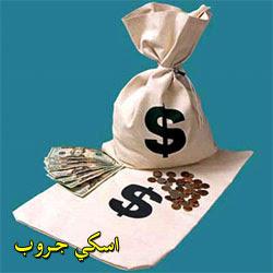 بوابة الثراء Gateway wealth