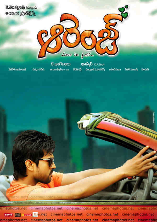 Orange Telugu Movie Video Songs Hd free download