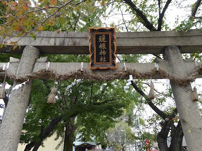 【門真市稗島】堤根神社 鳥居
