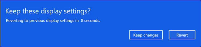 """خلال فترة الاختبار التي تبلغ 15 ثانية ، انقر على """"الاحتفاظ"""" أو """"التراجع"""""""