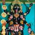 गोपालपुर 12 फुट श्मशान काली मंदिर में वार्षिक पूजनोत्सव संपन्न