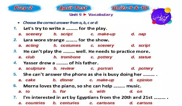 مراجعة انجليزي مقرر ابريل منهج الصف الثاني الاعدادي