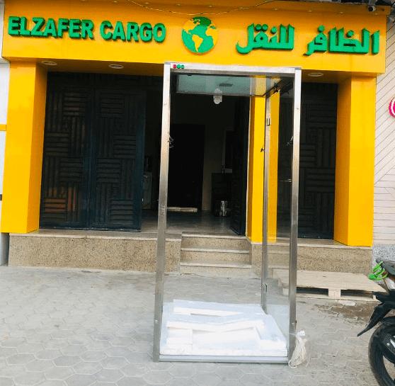 رقم خدمة عملاء فروع الظافر للنقل وللشحن مصر 2021