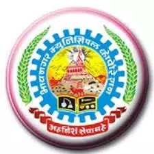 Bhavnagar Municipal Corporation