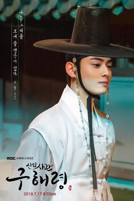 Rookie Historian Go Hae Ryung Cha Eun Woo