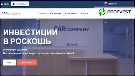 🥇Сar-Company-Ltd.com: обзор и отзывы [Кэшбэк 5% + Страховка 700$]