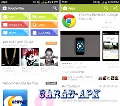 سوق بلاي لتطبيقات الاتدرويد مجانا بصيغة apk