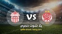 نتيجة مباراة الوداد الرياضي وحسنية اكادير اليوم الخميس  بتاريخ 16-01-2020 الدوري المغربي