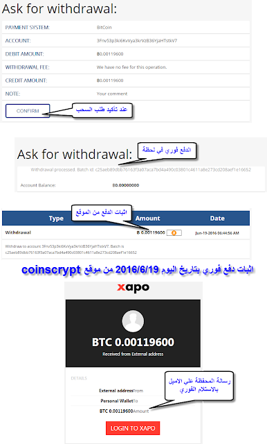 coinscrypt%2B19.png