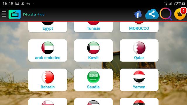 تحميل تطبيق noda+tv لمشاهدة القنوات المشفرة العربية و العالمية وقنوات النتفلكس 2020