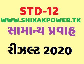STD-12%2BGENRAL%2BRESULT%2B2020