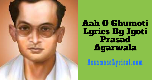 Aah O Ghumoti Lyrics