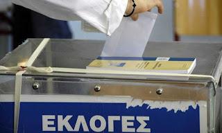 Αυτοδιοικητικές εκλογές: Ο τρόπος σύνταξης των εκλογικών εσόδων-δαπανών των υποψήφιων (ΦΕΚ)