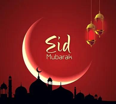 Eid ul Fitr Greetings 2021 for Friends