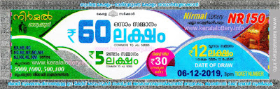 "KeralaLottery.info, ""kerala lottery result 06 12 2019 nirmal nr 150"", nirmal today result : 6/12/2019 nirmal lottery nr-150, kerala lottery result 6-12-2019, nirmal lottery results, kerala lottery result today nirmal, nirmal lottery result, kerala lottery result nirmal today, kerala lottery nirmal today result, nirmal kerala lottery result, nirmal lottery nr.150 results 06-12-2019, nirmal lottery nr 150, live nirmal lottery nr-150, nirmal lottery, kerala lottery today result nirmal, nirmal lottery (nr-150) 06/12/2019, today nirmal lottery result, nirmal lottery today result, nirmal lottery results today, today kerala lottery result nirmal, kerala lottery results today nirmal 6 12 19, nirmal lottery today, today lottery result nirmal 6-12-19, nirmal lottery result today 6.12.2019, nirmal lottery today, today lottery result nirmal 6-12-19, nirmal lottery result today 06.12.2019, kerala lottery result live, kerala lottery bumper result, kerala lottery result yesterday, kerala lottery result today, kerala online lottery results, kerala lottery draw, kerala lottery results, kerala state lottery today, kerala lottare, kerala lottery result, lottery today, kerala lottery today draw result, kerala lottery online purchase, kerala lottery, kl result,  yesterday lottery results, lotteries results, keralalotteries, kerala lottery, keralalotteryresult, kerala lottery result, kerala lottery result live, kerala lottery today, kerala lottery result today, kerala lottery results today, today kerala lottery result, kerala lottery ticket pictures, kerala samsthana bhagyakuri"
