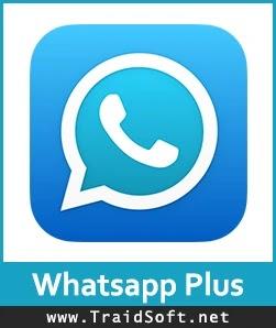تحميل برنامج واتس اب بلس الازرق مجاناً للأندرويد
